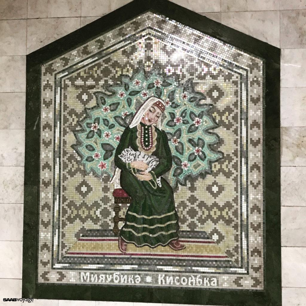 mozaika: kobieta z kotem