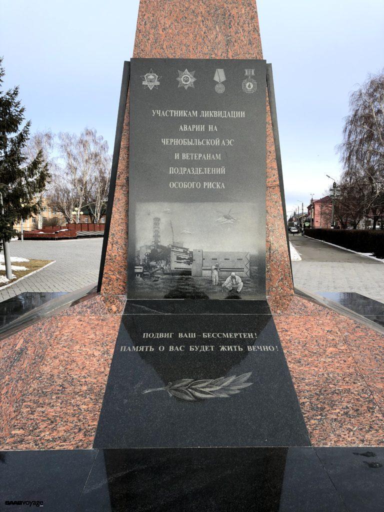 pomnik bohaterów Czernobyla