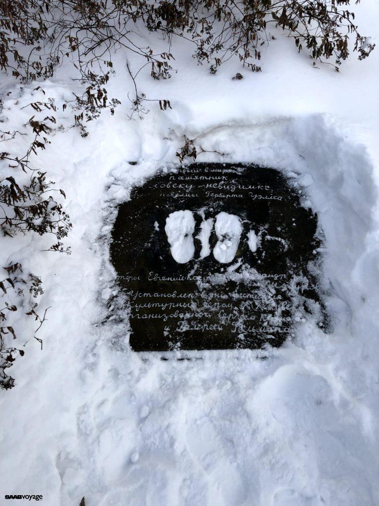 pomnik niewidzialnego człowieka