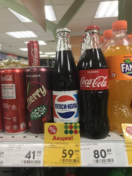 Typowe rosyjskie produkty :)